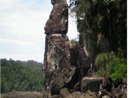 Batu Patung Lakei